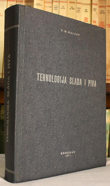 TEHNOLOGIJA PIVA PDF