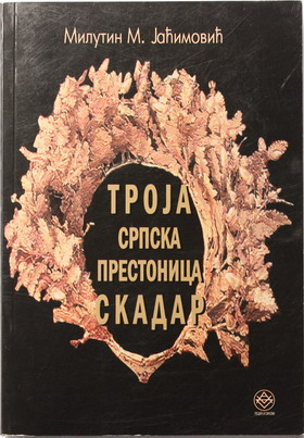 Image result for скадар српска престоница